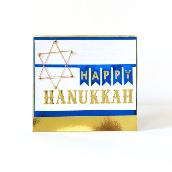 Hanukkah Card 1